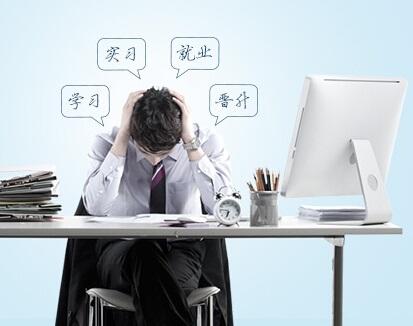 深圳平面設計培訓